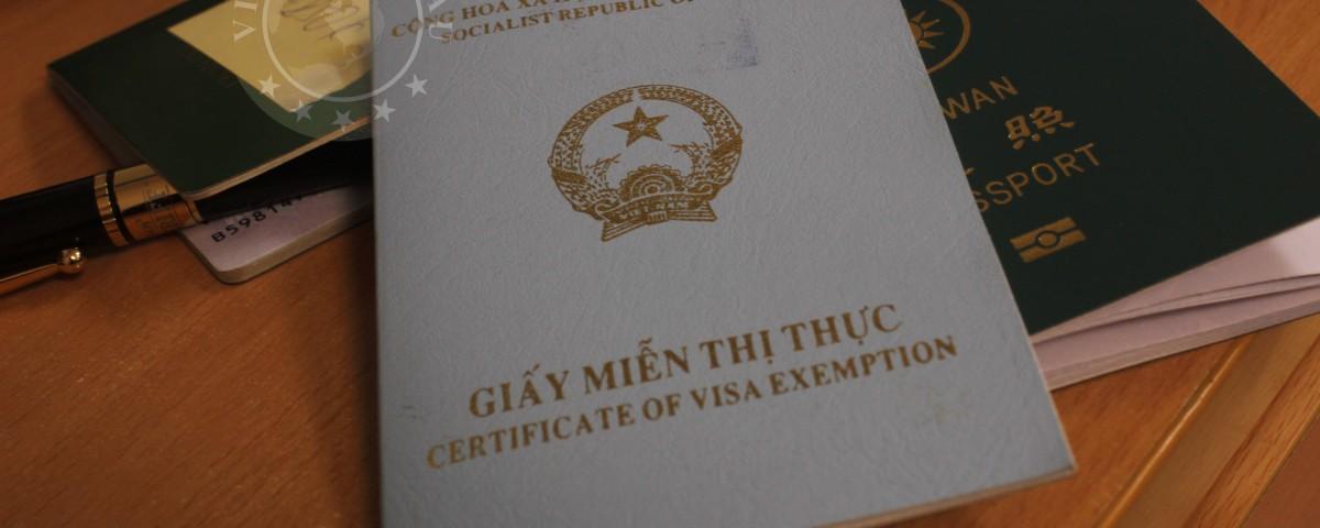 các loại thị thực Việt Nam